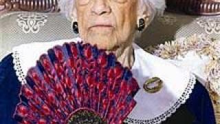 На 116 години в Еквадор почина най-старата жена в света