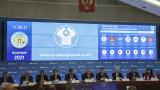ЕС заклейми сплашването на критиците преди изборите в Русия