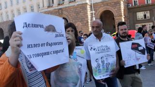 Стотици собственици на фотоволтаици излязоха на протест