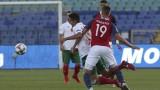 Футболистите на Норвегия: Знаехме, че българите се добри в провокацията