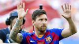 Капитанът на Барселона Меси: Ще намалим заплатите си със 70%, ще направим и дарения