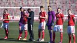 Петър Занев: Явно има нови правила от ФИФА - някой ако изохка и трябва да получи фаул...