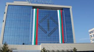 ПИБ успешно стартира процедура по увеличение на капитала си