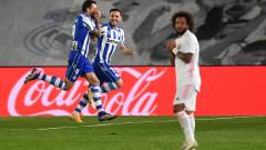 Нов тежък удар за Реал (Мадрид) в Ла Лига
