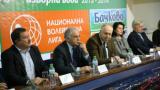 Данчо Лазаров: Във волейбола няма мазен кокал