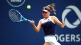 София Кенин се класира за полуфинал на WTA International в Лион