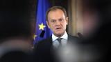 Туск призова за бойкот на изборите в Полша