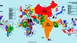 Защо на тази карта най-голямата страна в света е Китай?