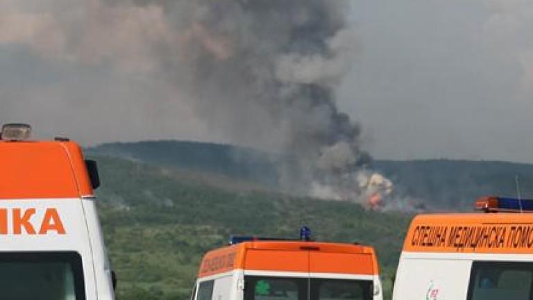 """5 години от взрива на базата за боеприпаси край """"Петолъчката"""""""