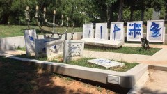 Вандали поругаха еврейски паметник в Солун