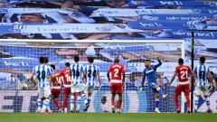 От Гранада искат отлагане на днешния мач с Реал Сосиедад