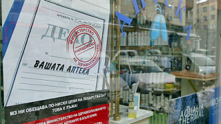 НЗОК се разплаща с аптеките