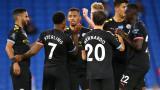 Манчестър Сити пак ще дава луди пари за нови футболисти