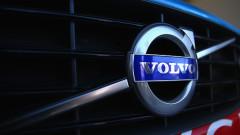 Volvo заяви нови търговски марки - ще прави и по-малки коли