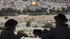 Отварят Храмовия хълм в Ерусалим