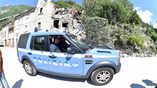 Българин е планирал убийство в Италия