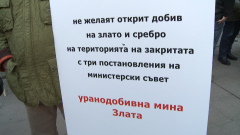 Четири мита за златодобива в Трън оборва Българската минно-геоложка камара
