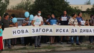 В Нова Загора протестират срещу инсталация за биогаз