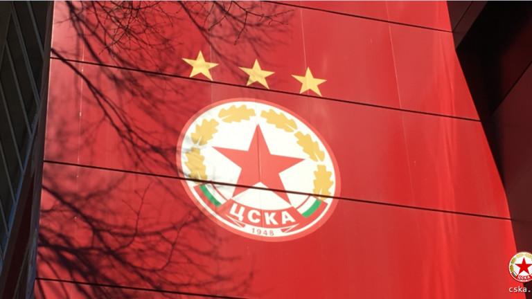 От столичния гранд ЦСКА излязоха с обръщение в официалния си