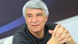 Независимостта неслучайно е прогласена в Търново - защото не сме нова държава