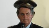 Болсонару предприе кампания срещу защитата на Амазония