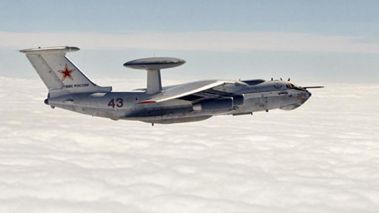 Военните на Русия провеждат наблюдателен полет над САЩ