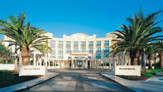 Versace прави курорт с охлаждащ се пясък в Дубай