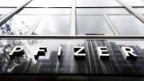Приходите от ваксината на Pfizer може да ударят $26 милиарда през 2021-а