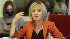 Манолова: Надлежните органи ще установят истината за управлението на Борисов