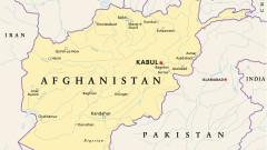 Повече от 40 загинали при срутване в златна мина в Афганистан