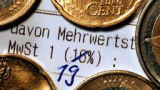 Икономиката на Германия си развали настроението