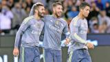 Преговорите между Реал и Рамос започнаха
