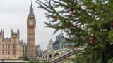 За британските търговци декември се оказа по-слаб от ноември
