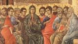 Празнуваме Петдесетница