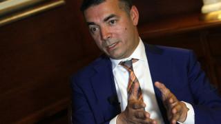 Македония отрича да е шпионирала Сърбия
