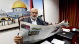 Хамас: Ще принудим САЩ да променят решението си за Йерусалим