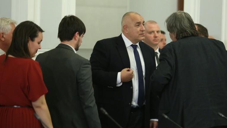 Министерският съвет прие Решение за одобряване на проект на Закон