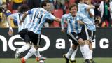 Аржентина тръгна с 1:0 над Нигерия