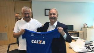 Локомотив (Пд) подписа договор за сътрудничество с Крузейро