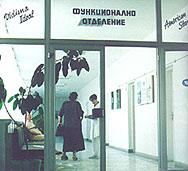 Болницата в Плевен платила за 5% от пациентите си през 2006г.