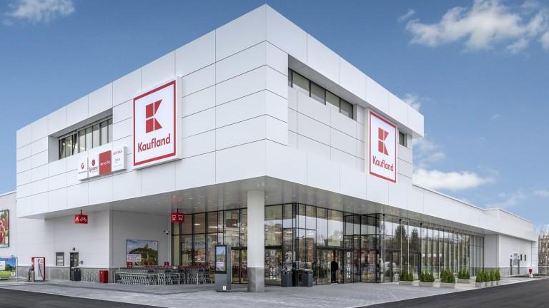 Снимка: Kaufland откри първия си хипермаркет във Велико Търново
