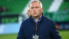 Николай Киров: Трябва да гледаме напред и бързо да забравим за тази загуба