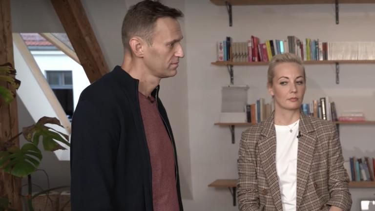 Навални пусна 2-часово интервю за всичко свързано с отравянето