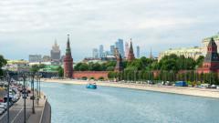 Пробитата пенсионна реформа на Путин