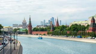 САЩ наложи санкции срещу Русия за стотици милиони долари