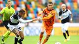Тежък удар по самочувствието на Кристиано Роналдо