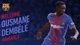 Официално: Барселона привлече Осман Дембеле!