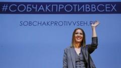 Ксения Собчак настоя за освобождаването на политическите затворници в Русия