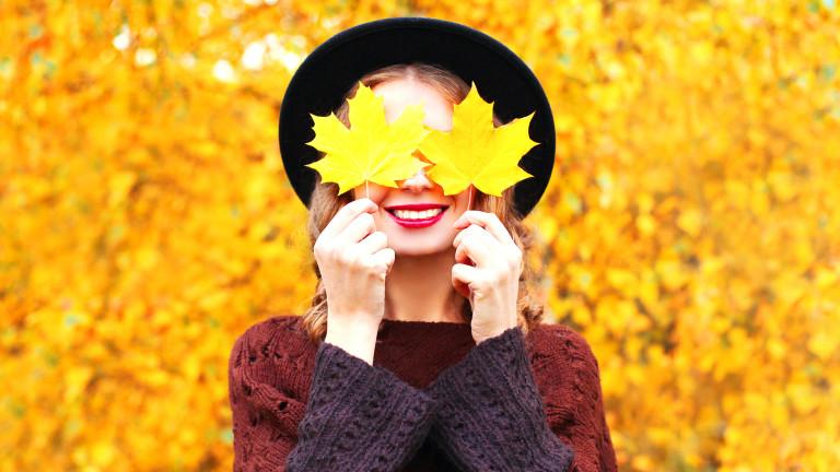 Астрономическата есен вече настъпи и времето не пропусна да ни
