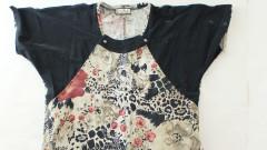 МВР пусна снимки на дрехите, открити край Негован